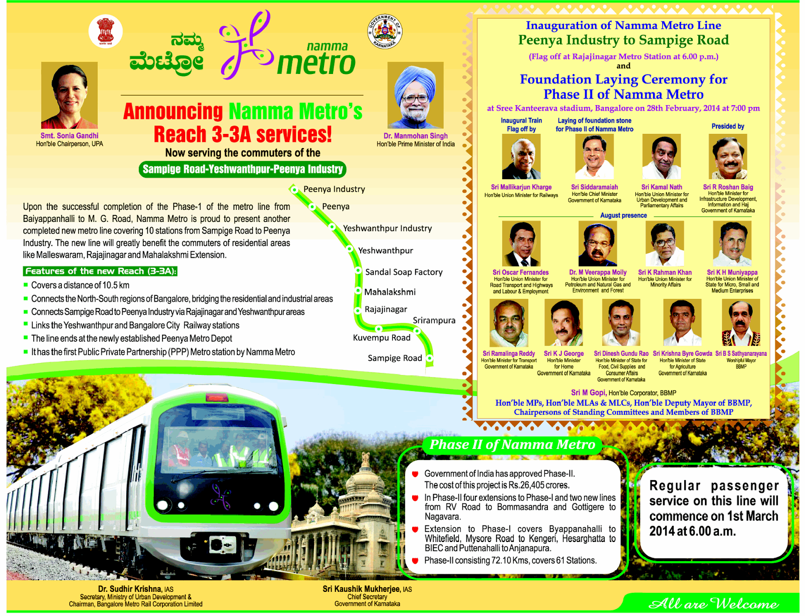 about namma metro Namma metro bangalore, bangalore, india 12k likes the first metro service @ south india.