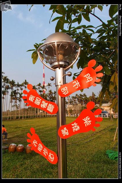 2013-10-20 南投市 赤腳精靈 窯烤麵包