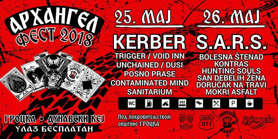 """II """"Arhangel Fest"""""""
