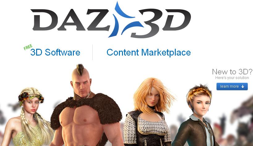 Скачать создание 3d игр программе