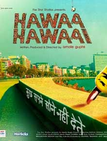 Hawaa Hawaai Cast and Crew