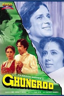 Ghungroo (1983) - Hindi Movie