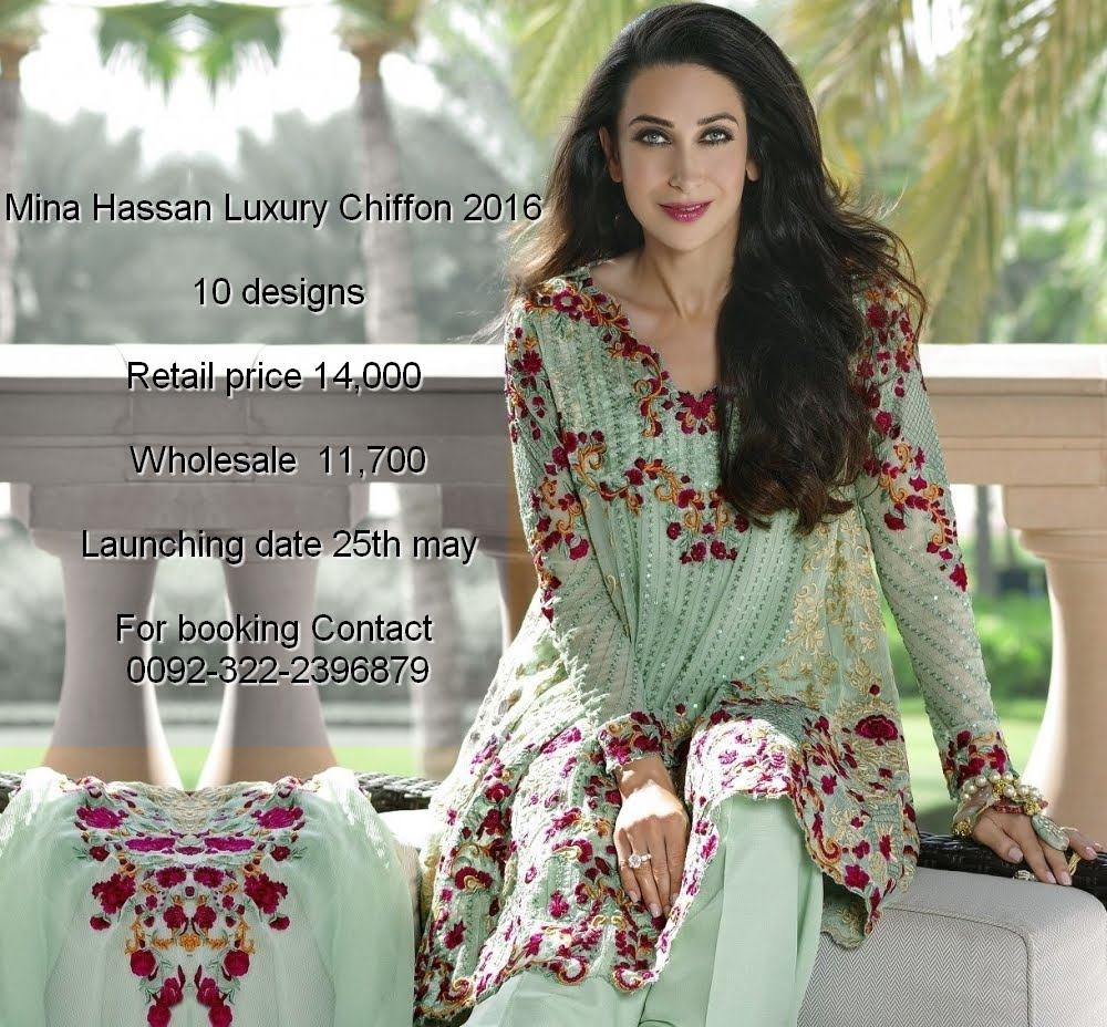 Mina Hasan's Chiffon Eid Collection!