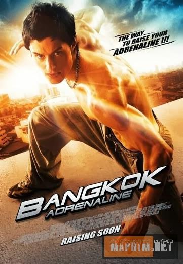 Xem phim Đặc Khu Bangkok - Bangkok Adrenaline