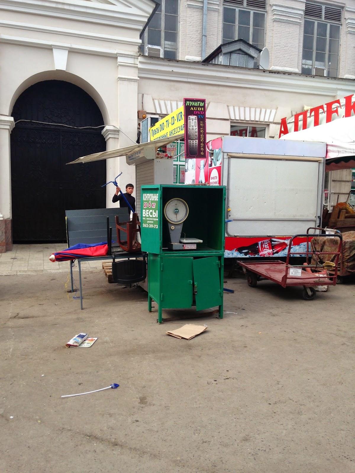 Контрольные-Весы-Рынок-Ростова