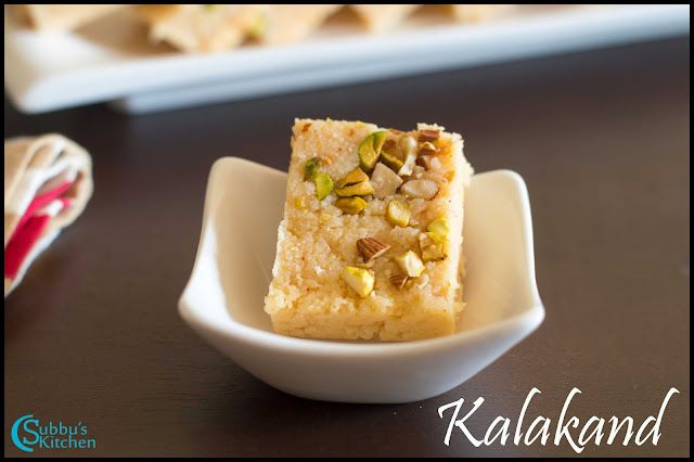 Kalakand Recipe  | Instant Kalakand Recipe using Ricotta Cheese