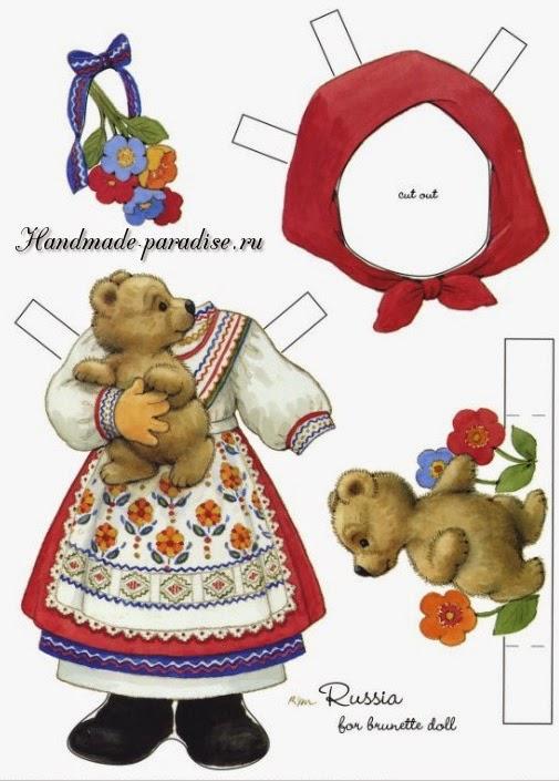Бумажные куклы с одеждой для вырезания 6