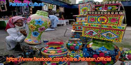 pakistani culture photos