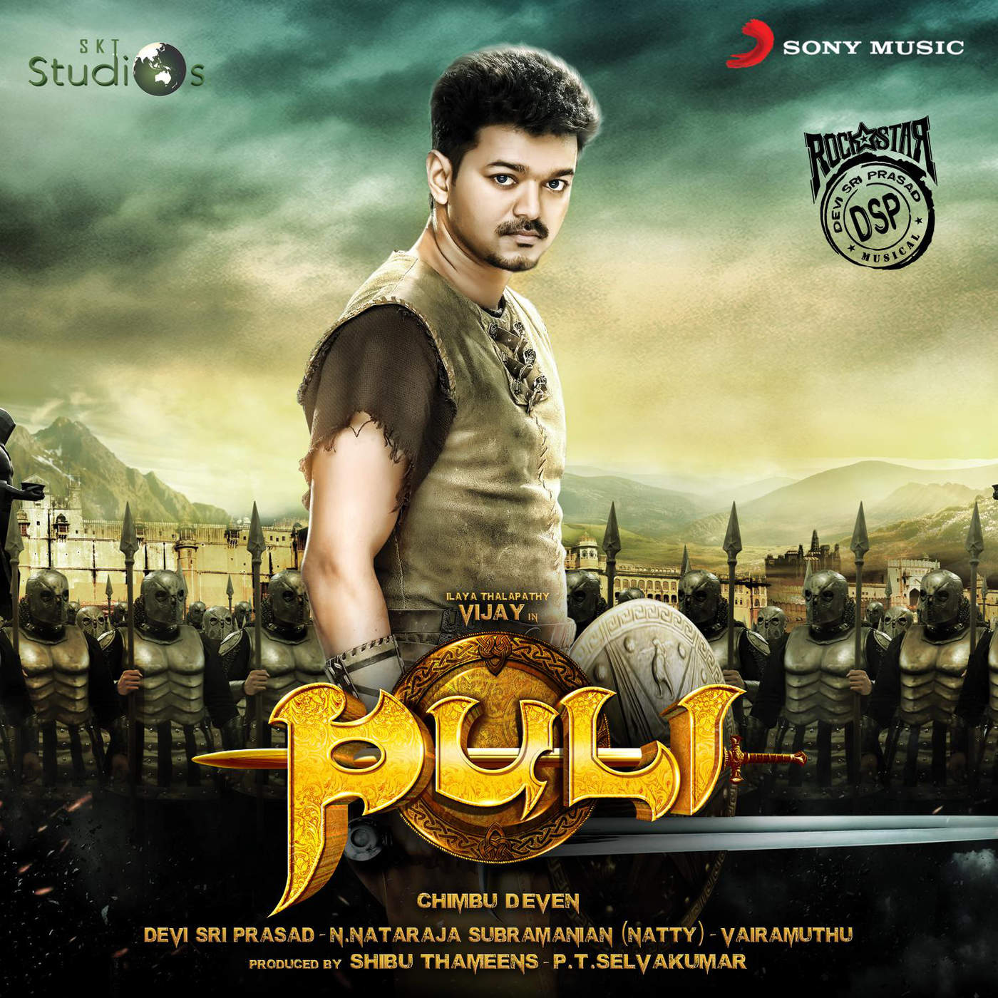 Aaru Telugu Movie Video Songs Hd