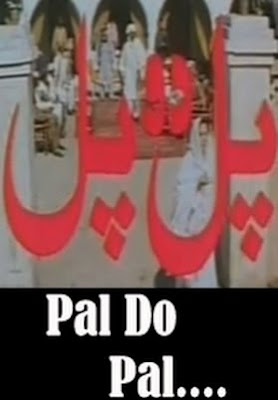 Pal Do Pal 1999 Urdu Movie Watch Online