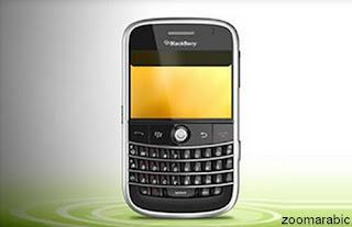 ملف PSD مفتوح BlackBerry Bold PSD