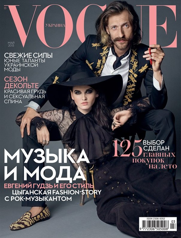 GOGOL BORDELLO VOGUE UKRAINE COVER