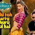 Abhi Toh Party Shuru Hui Hai - Khoobsurat (2014) Full Video Song 1080p HD