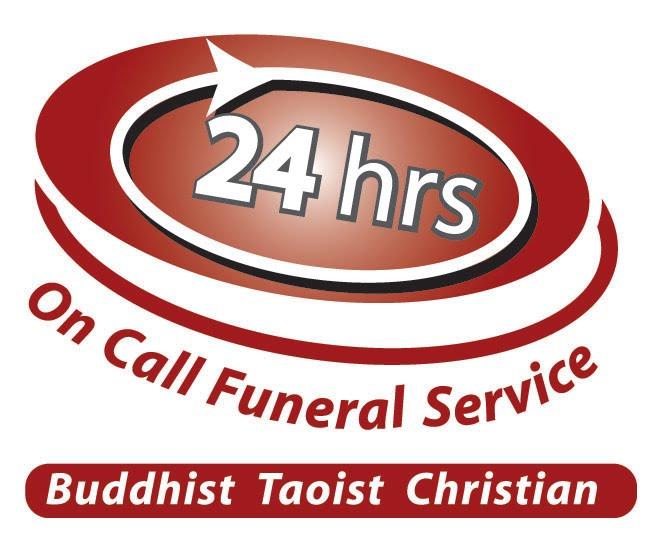 24/7/365 On Call 0123704884