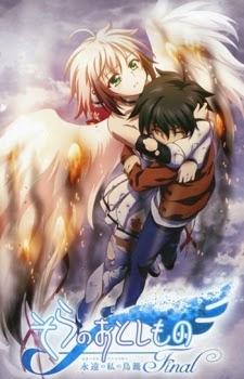 Vật Thất Lạc Của Bầu Trời Movie 2 - Sora No Otoshimono Final Eternal My Master