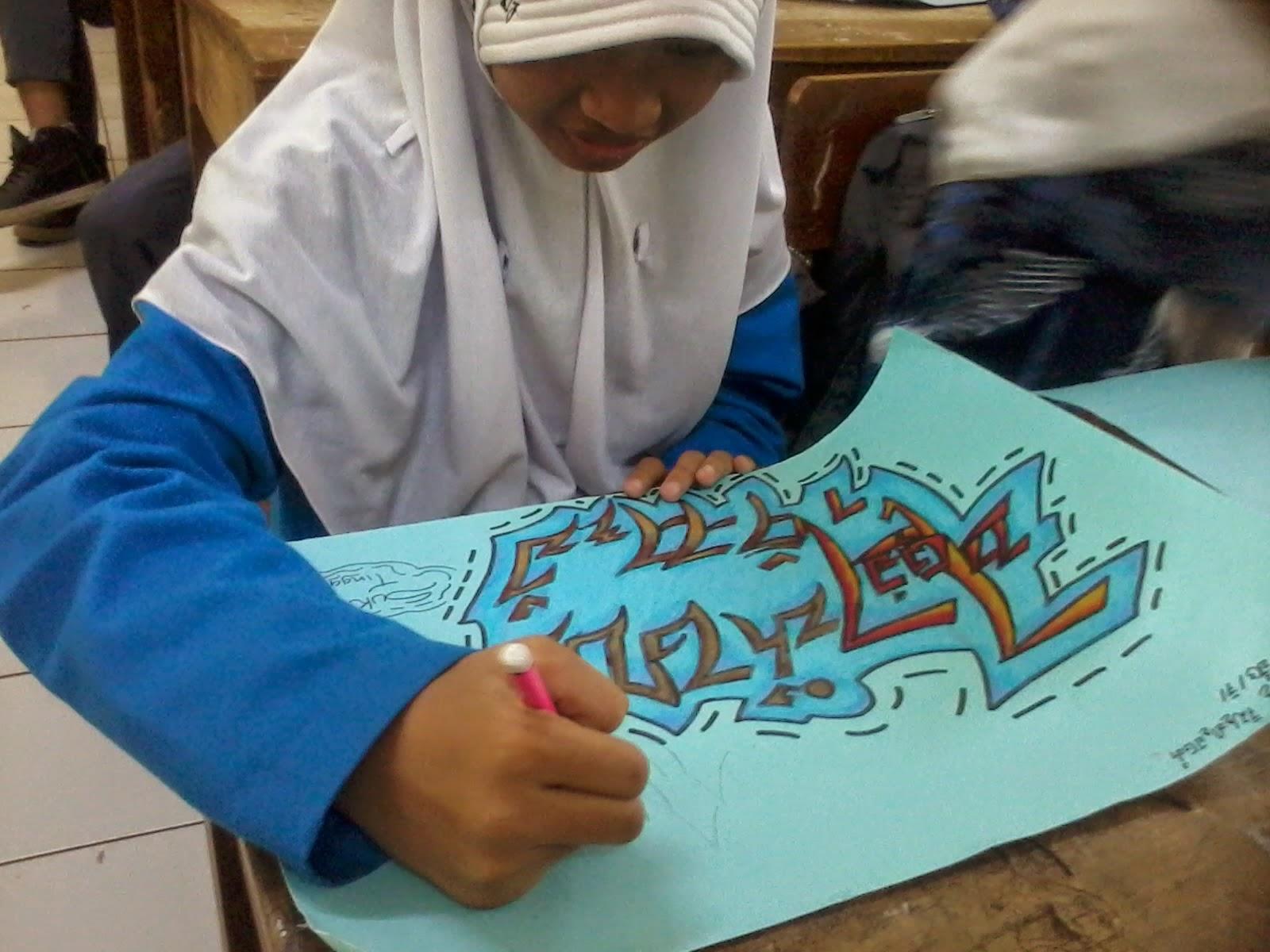 Hayu Urang Nyanggem Ku Basa Sunda Kaligrafi Aksara Sunda