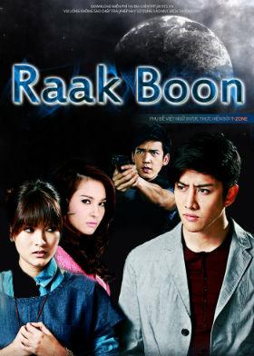Raak Boon - รากบุญ