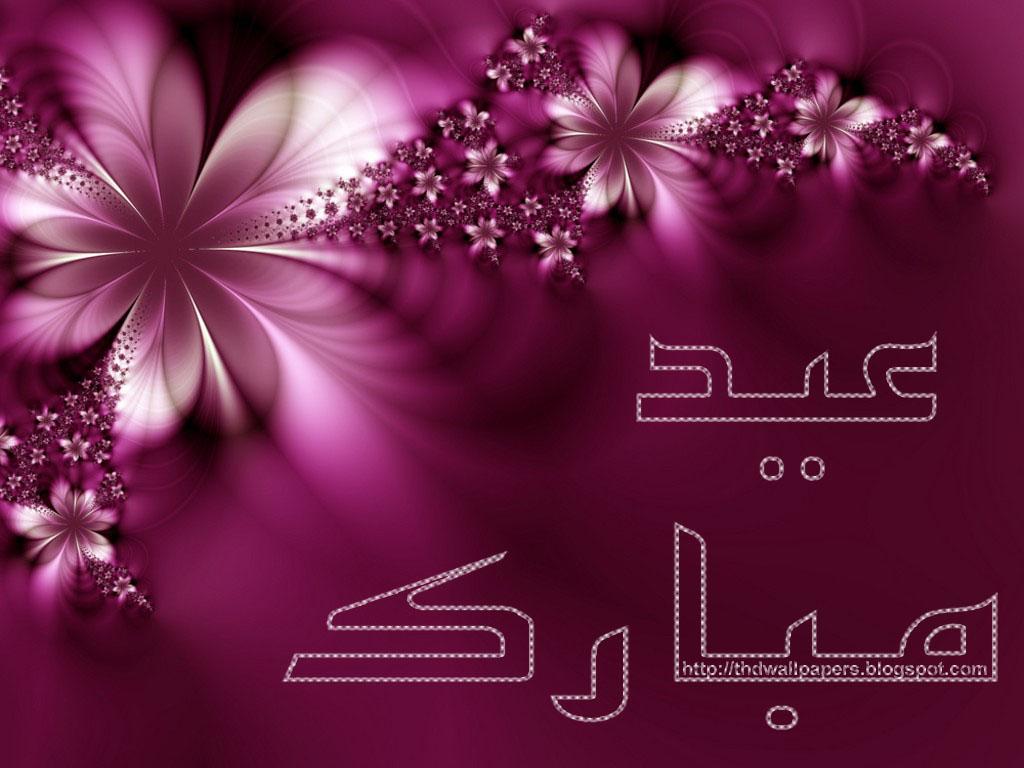 eid-ul-adha essay