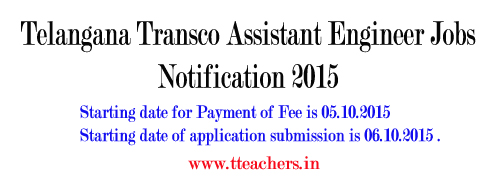 #TS #TRANSCO #AE #Online #Application-Assistant Engineer Notification 2015,Syllabus,Hall Tickets Download,Results,Jobs