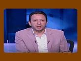 -- برنامج بالورقة و القلم مع إسلام صادق حلقة يوم الخميس 25-8-2016