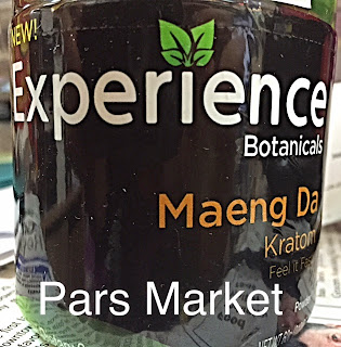 Experience Botanicals Maeng Da Kratom Powder 60gr Gold Powder at Pars Market Howard County Columbia Maryland 21045