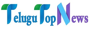 Telugu Top News | Entertainment