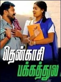 Watch Thenkasi Pakkathile (2013) Tamil Movie Online