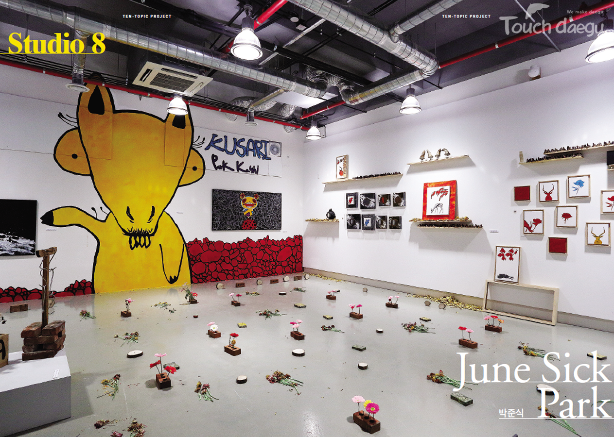 Art work at Daegu Art Factory, Ten-Topic Artist Festa