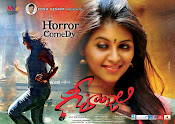 Geethanjali movie wallpapers-thumbnail-5