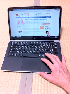 Ordering a Dell computer in Japan