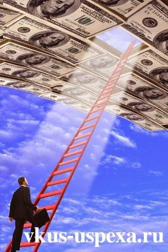 Путь к финансовой независимости, Как стать богатым, Как притянуть деньги, Семь шагов к деньгам