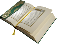 Quran Tafsir Ibne Kaseer, famous quran verses, Quran sMs, Quran wallpapers, islamic sMs, islamic Wallpapers, most powerful lines of quran, AQEEDAH IN ISLAM, Aqeedah, Quranic Quotes, Quotes And Verses From The Holy Quran, Jihad Verses in the Koran, quran verses about peace,