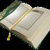 Surah Younas Ayat No.20 With Urdu Translation And Tafsir Ibne-Kaseer