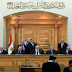 الدستورية العليا تسمح بترشح مزدوجي الجنسية للانتخابات