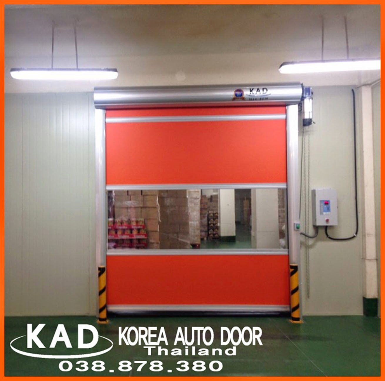 this is a photo of kad high speed door
