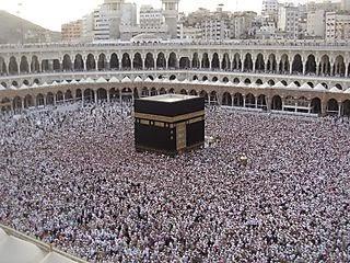 Panduan Cara Menunaikan Ibadah Haji