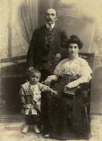 Οι οικογένειες