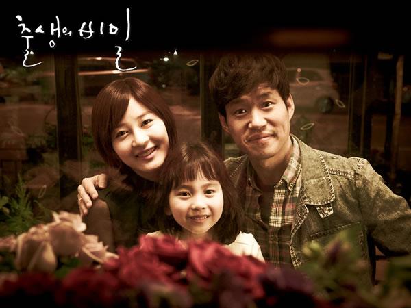 2013年韓劇 出生的祕密線上看