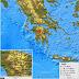 Επιφανειακός σεισμός  4,4 Ρίχτερ στην Τρίπολη