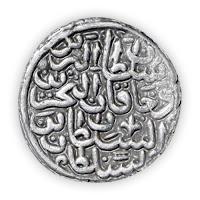 Akçe, Osmanlı Parası