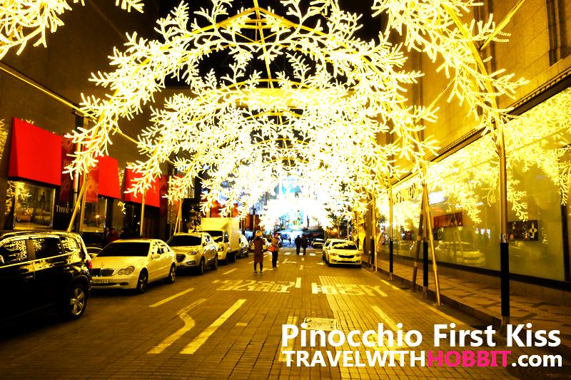 Pinocchio Drama First Kiss Location Korea Seoul