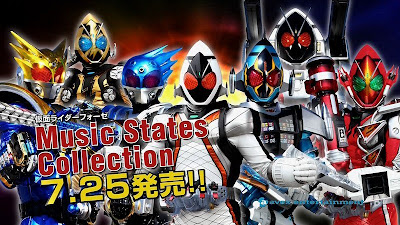 &#8220;Kamen Rider Fourze Music States Collection&#8221; Coming This July