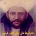 Karamah Al Imam Sayyidina Alhabib Syeikh Abu Bakar bin Salim