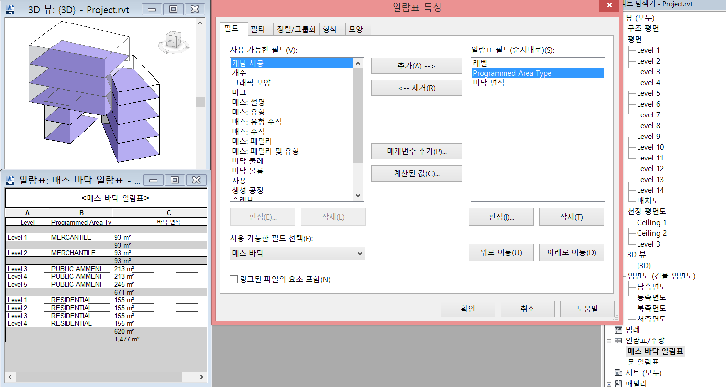To be bimanager scheduling managing schedule setting table for Table 6 4 cobol conversion project schedule