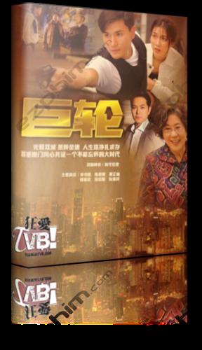 Phim Dòng đời nghiệt ngã-Dong doi nghiet nga