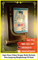 contoh plakat seminar, contoh tulisan piala, desain piala