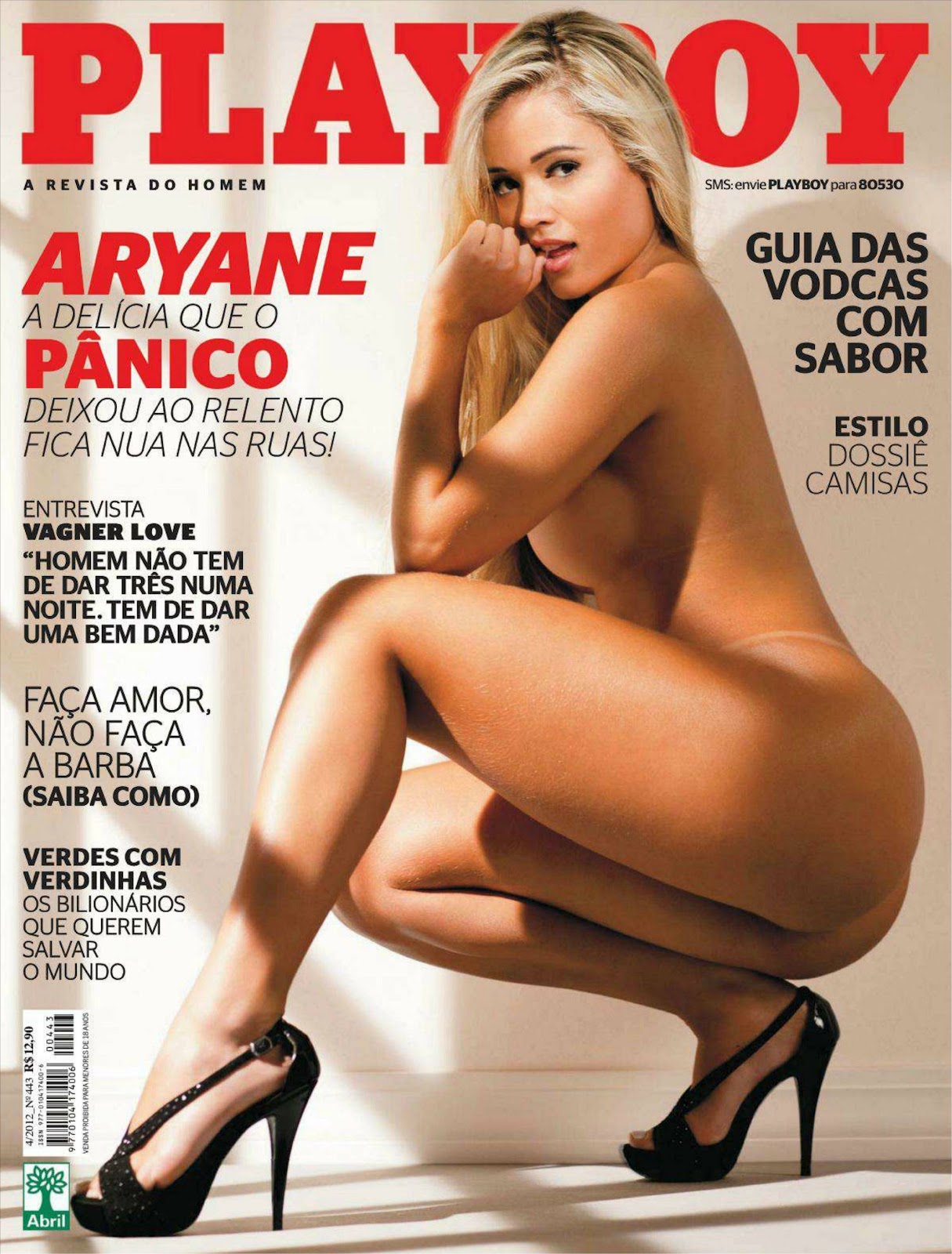 http://2.bp.blogspot.com/-Tiu4XglaeZY/T5Gl2xJ4-DI/AAAAAAAARtM/BKrWwMr10tE/s1600/Playboy+Brasil+-+Abril+de+2012.jpeg