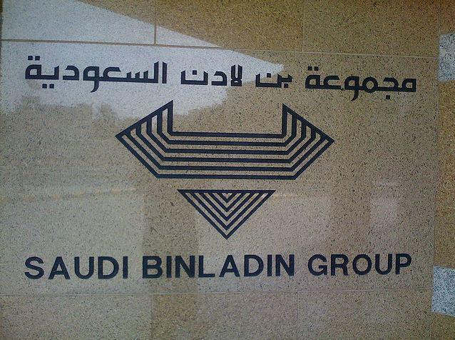 abraj 2018 en arabe
