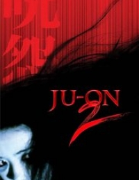 Ju-On: The Grudge 2   Bmovies