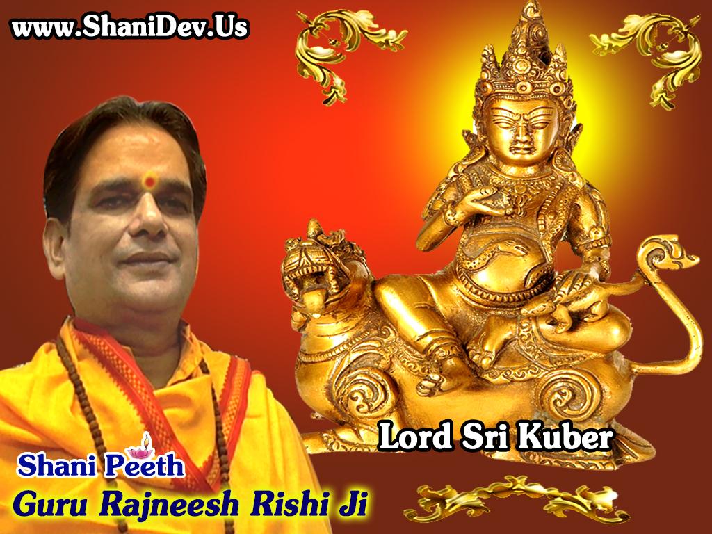 Shani Dev Download Free Lord Kuber Wallpapers By Guru Rajneesh Rishi Ji